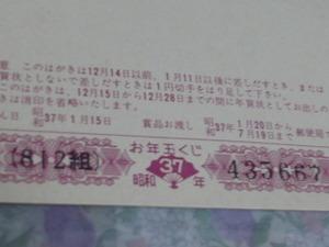 P1010702