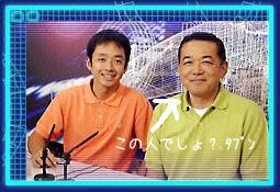 Takeshita_01